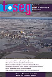 View Vol. 13 No. 4 (2016): Agribusiness Clusters in Europe, 19th and 20th Centuries